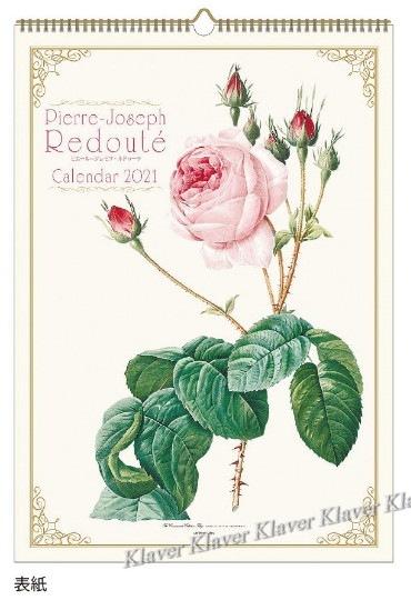 ルドゥーテ バラのカレンダー壁掛け角 2021年 香りつき