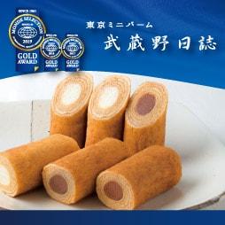 武蔵野日誌