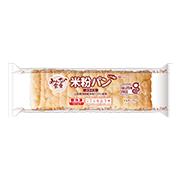 米粉パン スライス