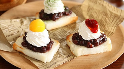 カフェ風小倉トースト