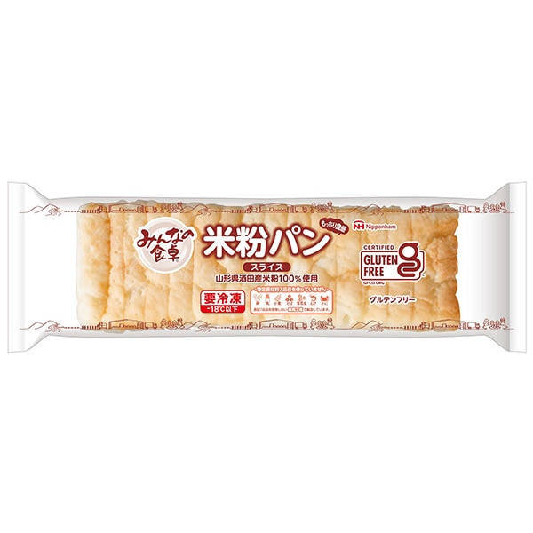 「みんなの食卓」米粉パン スライス(1本)