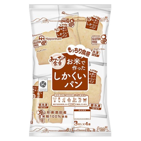 「みんなの食卓」お米で作ったしかくいパン(3枚入×4袋)