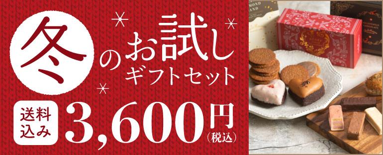 送料込み2,700円(税込)