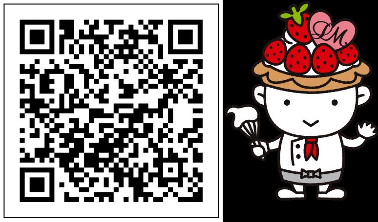 LINE お友達登録用 QRコード
