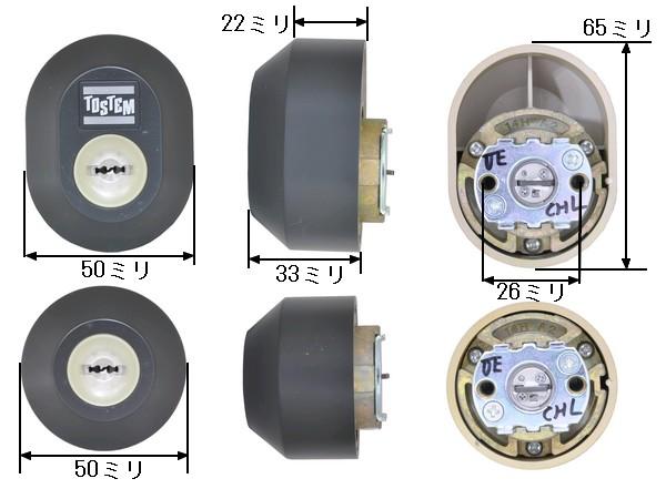 MIWA,美和ロック URシリンダー トステム用DDZZ1017