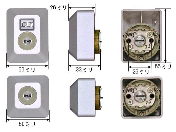 MIWA,美和ロックDNシリンダー トステム用DDZZ3013