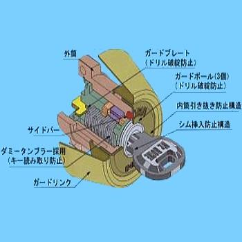 MIWA,美和ロック トステム用(SCY-80)