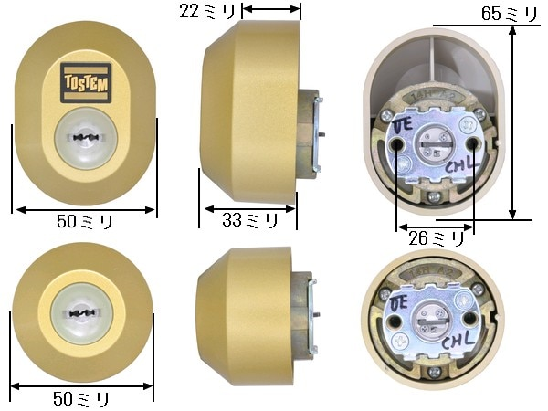 MIWA,美和ロック URシリンダー トステム用DDZZ1016