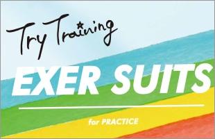 耐塩素で長持ち 優しい肌触り 練習水着の定番 EXER SUITS