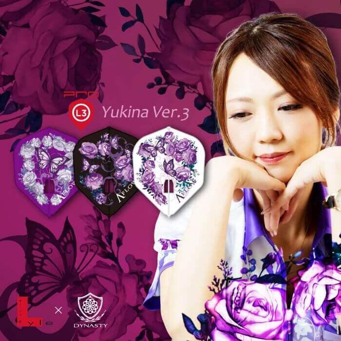 【ダイナスティー】エルフライト Yukina ユキナ Ver.3 シェイプ 千葉幸奈選手 ダーツ フライト