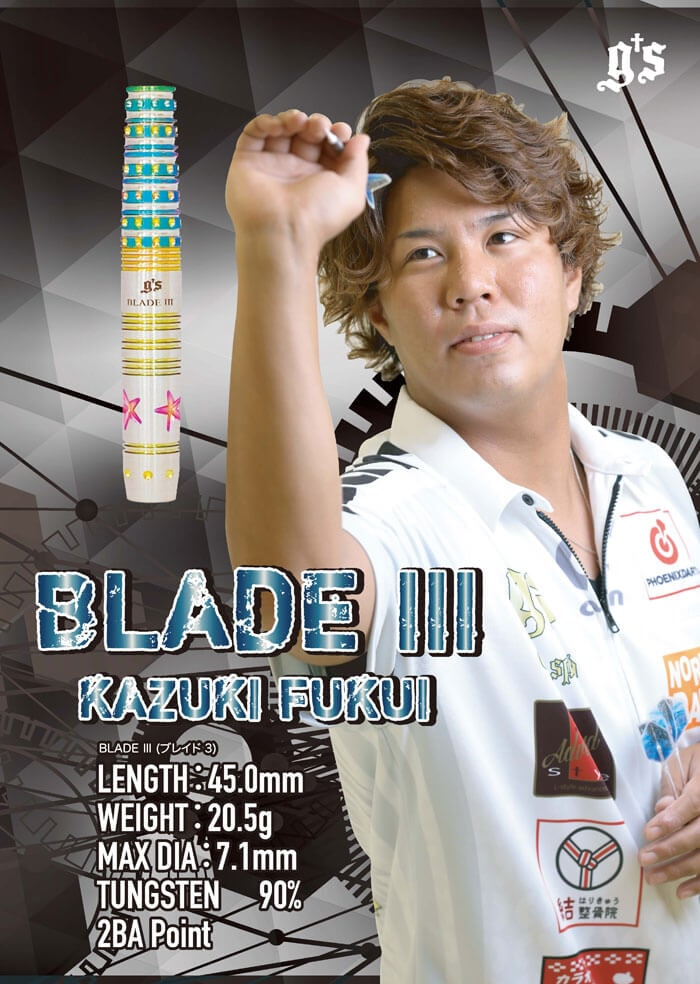 福井和希選手モデル BLADE � (ブレイド 3)