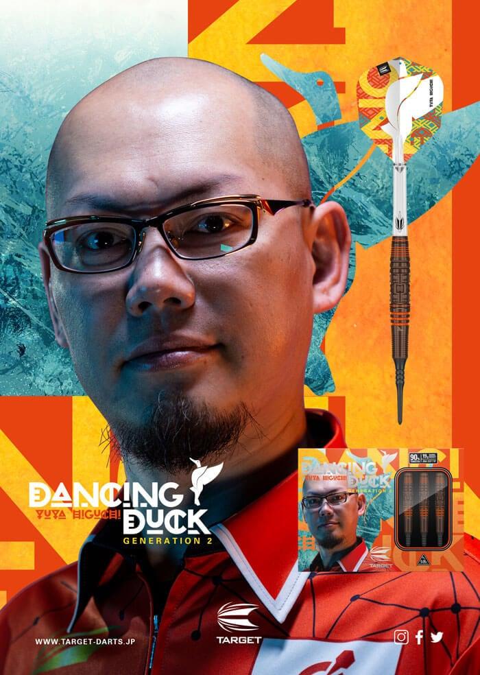 DANCING DUCK GENERATION-2 ダンシングダック2 樋口雄也選手