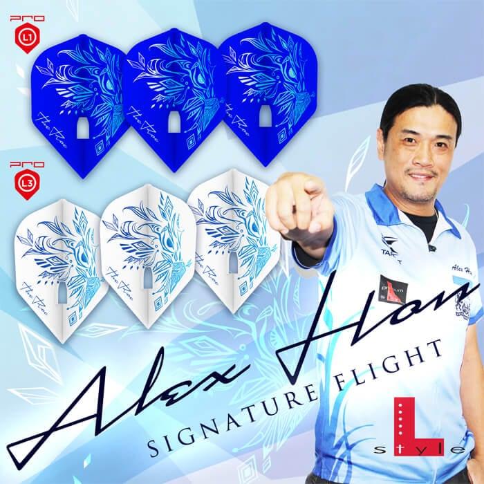 Alex Hon ver.3 アレックス・ホン