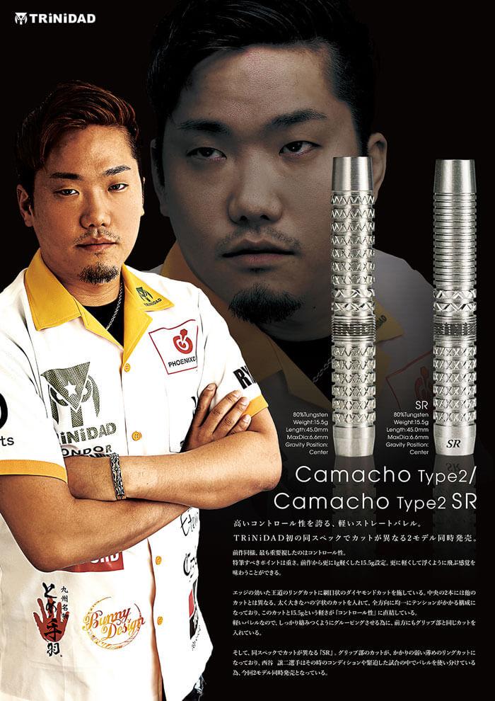 TRiNiDAD Player西谷譲二選手考案モデル TRiNiDAD PRO【Camacho Type2 / Camacho Type2 SR】