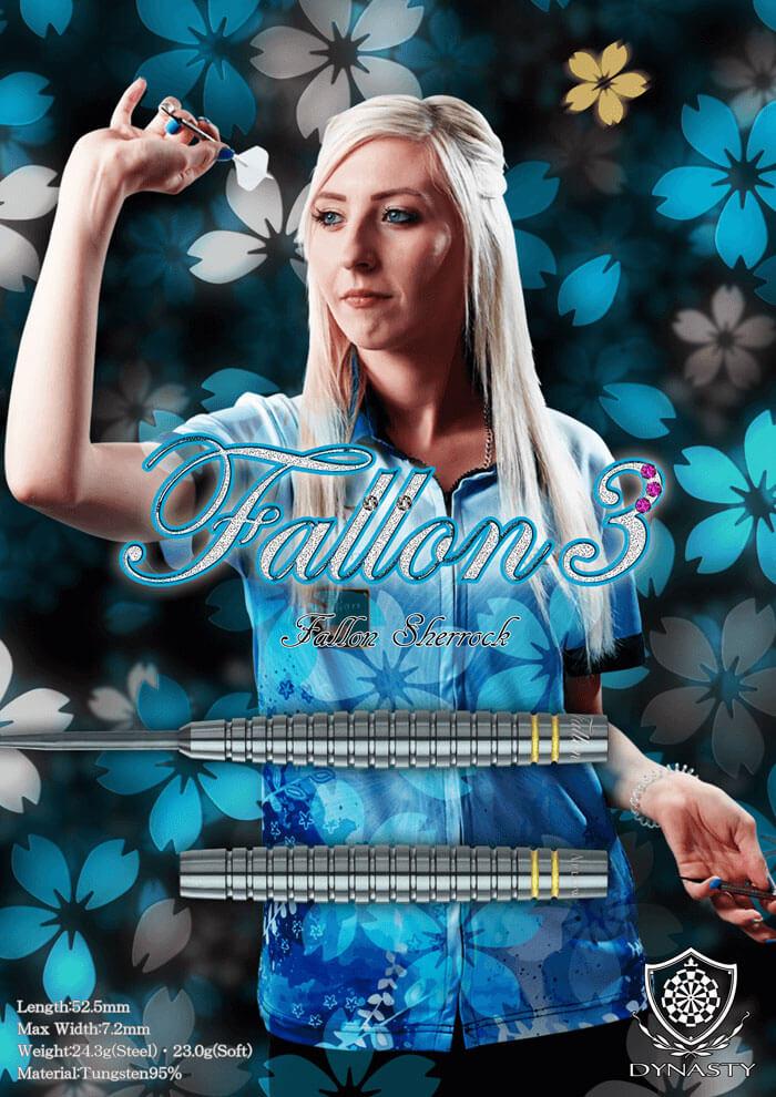 Fallon3 ファロン3 DLC|ファロンシャーロック選手