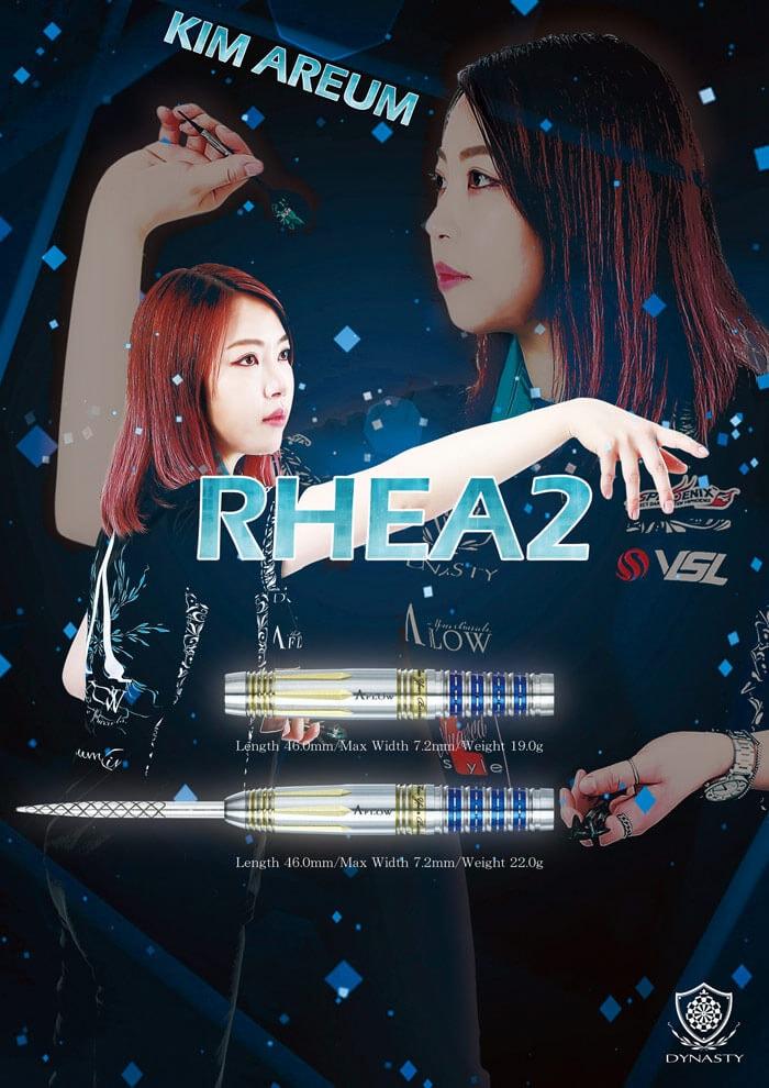 """A-FLOW """"RHEA2""""(レイヤー2) Kim Areum Model"""