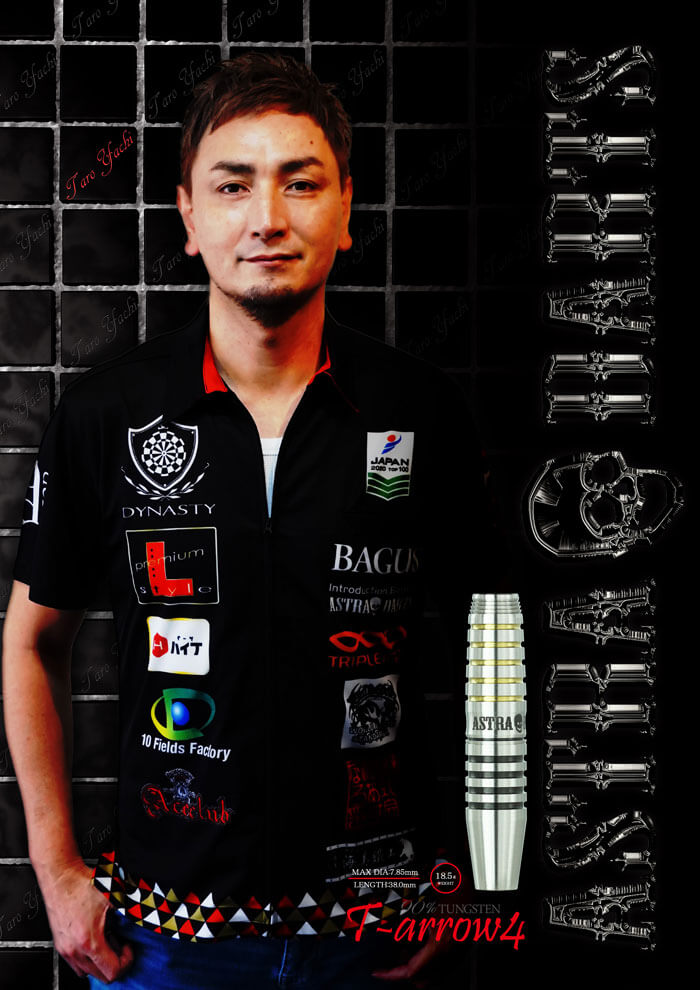 ASTRA DARTS T-arrow4 谷内太郎選手