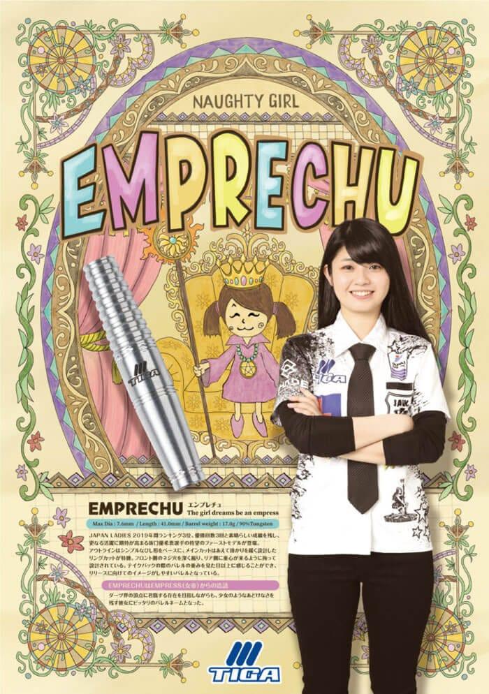 TIGA坂口優希恵選手モデル 「EMPRECHU エンプレチュ」