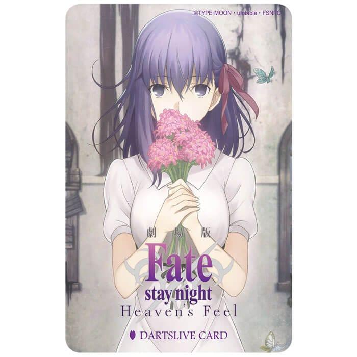 Fate ダーツライブカード