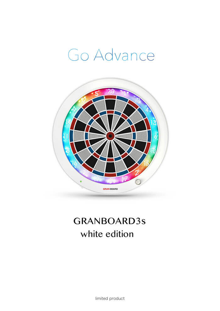 グランボード3S ホワイトエディション