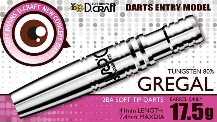 D.craft Tungsten80% シリーズ GREGAL グレガル