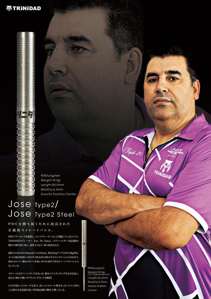 TRiNiDAD PRO【Jose Type2】