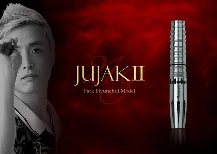 JUJAK2 ジュジャク2 / パクヒョンチョル選手