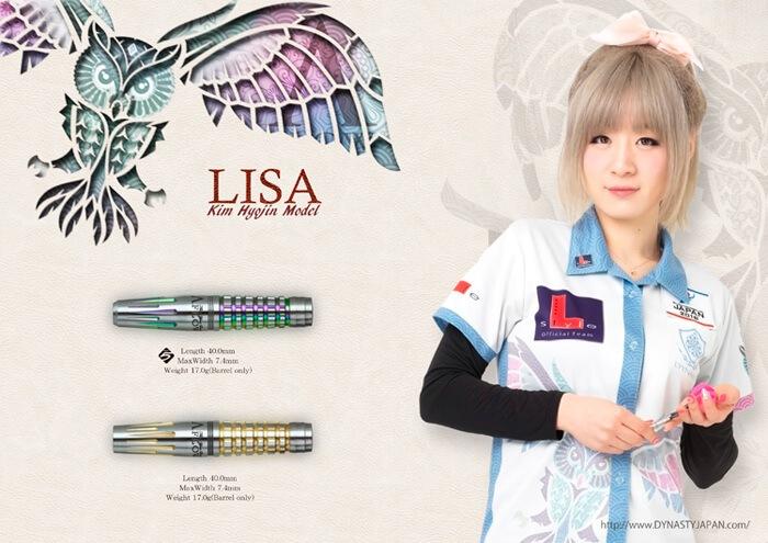 LISA  リサ No.5 / キムヒョジン選手