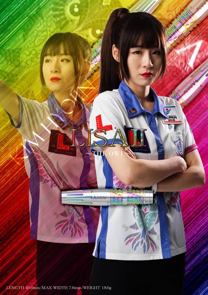 リサ2/キムヒョジン選手(ダイナスティー ブラックラインコーティングタイプ)