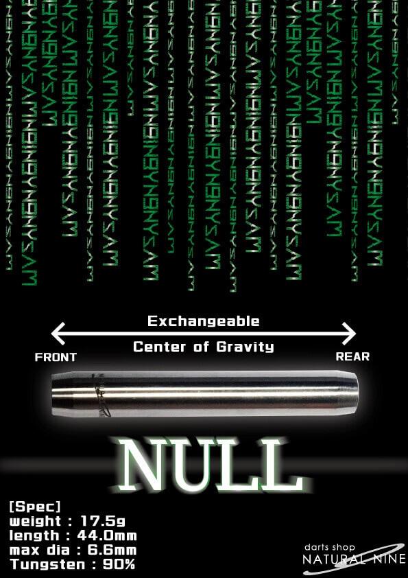 ナチュラルナインオリジナルバレル『NULL ヌル』