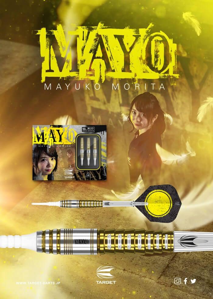 ターゲットプライムシリーズ『Mayo マヨ』