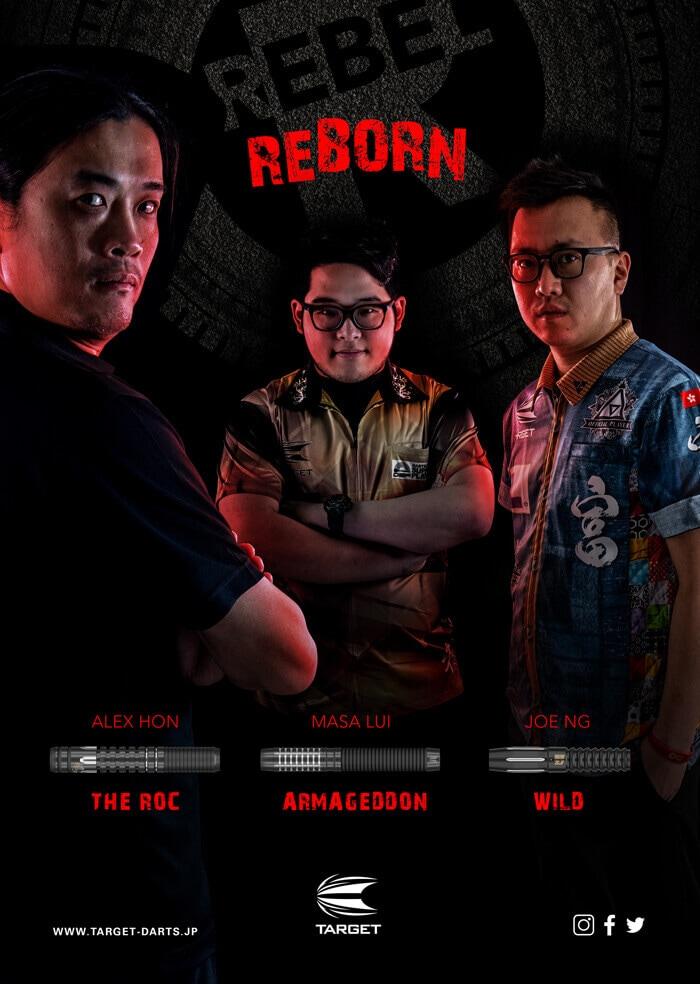 REBEL REBORN HK