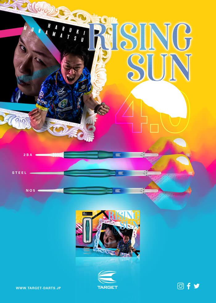 RISING SUN ライジングサン 4.0|村松治樹選手