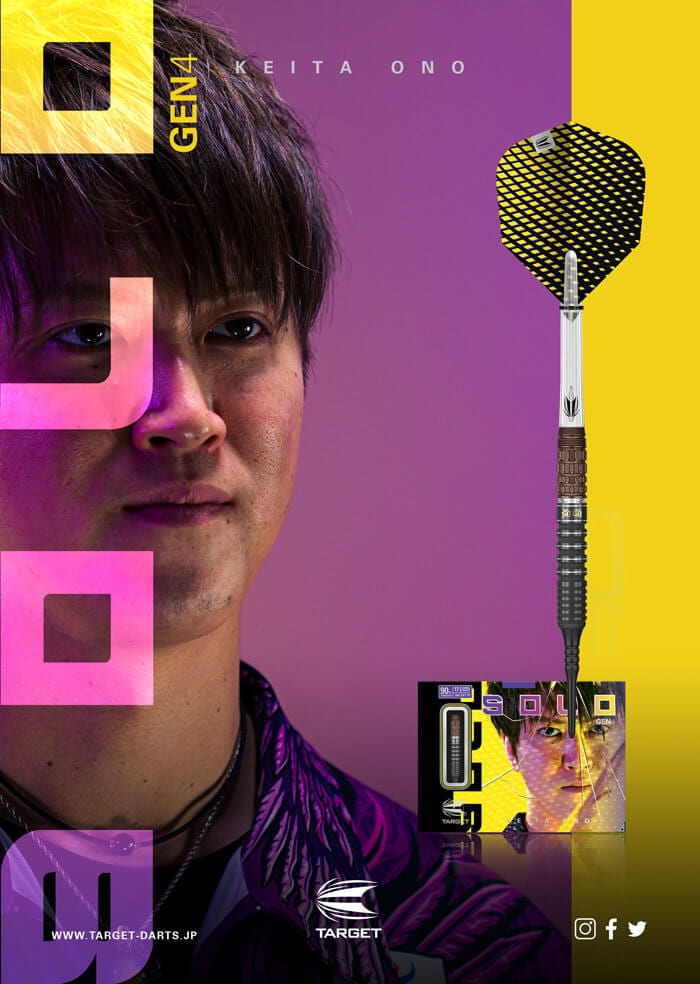 小野恵太選手  SOLO GENERATION-4