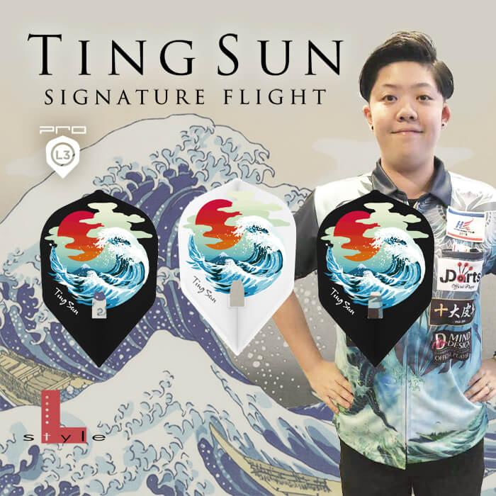 Ting Sun ver.1 ティン・サン