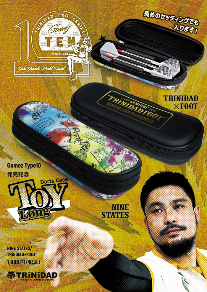 TOY LONG トイロング