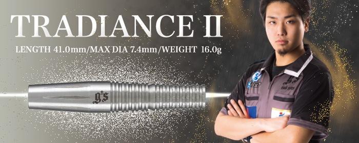 TRADIANCE2 トラディエンス2 / 柿崎耀選手モデル