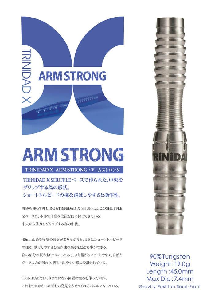 TRiNiDAD X ARMSTRONG アームストロング