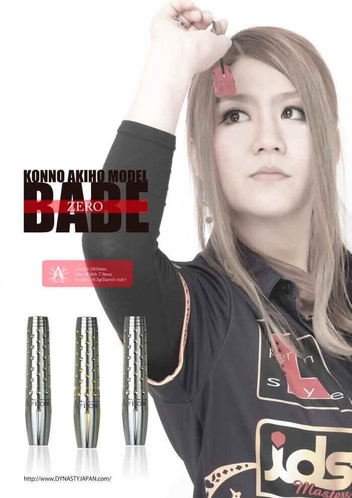 BABE ZERO ベイブゼロ / 今野 明穂選手