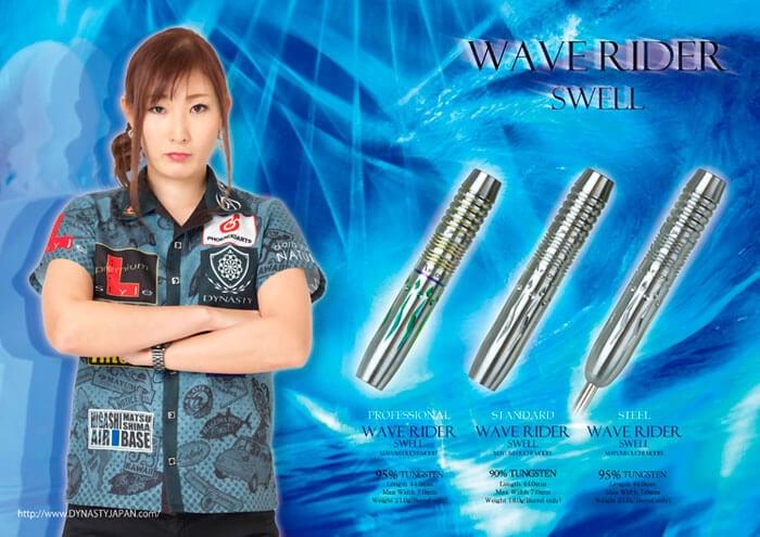 WAVE RIDER SWELL ウエーブライダースウェル / 大内麻由美選手