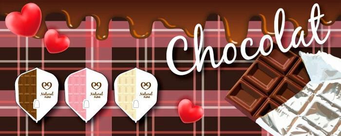 【ナチュラルナイン】ショコラ | クリアホワイト | シェイプ | ダーツ フライト