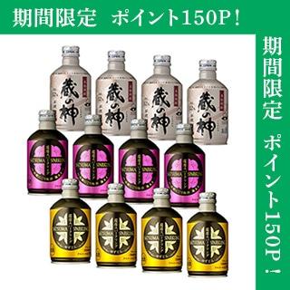 ボトル缶ミックスA 12本セット