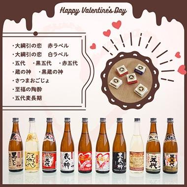【限定20セット】小さな恋をちょっとずつミニボトル詰合せセット