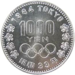 1000円記念銀貨