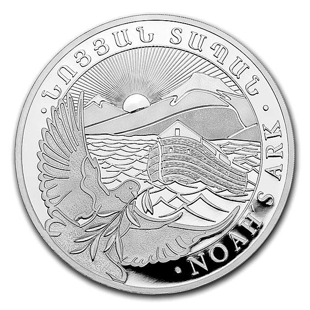 ノアの箱舟銀貨 表