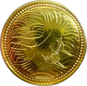 記念金貨5万円