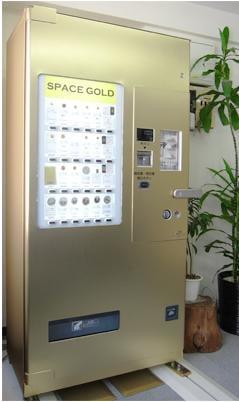 金貨や銀貨の自動販売機