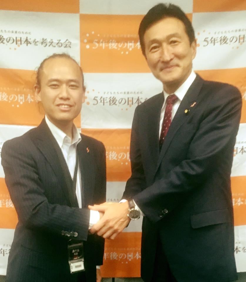 「5年後の日本を考える会」に参加しました
