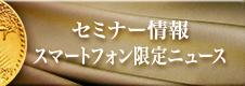 テレビ・雑誌・メディア出演