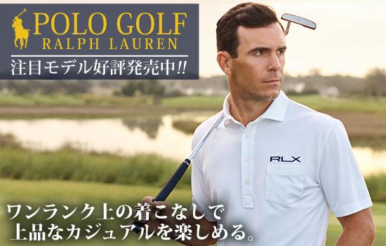 ポロゴルフ